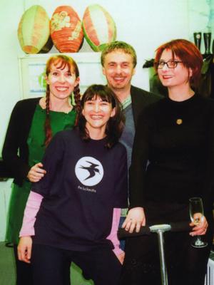 ANAT Team 2000: Charity Bramwell, Amber Carvan, Michael Shanahan & Amanda McDonald Crowley.